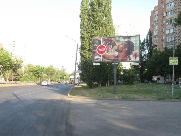 Призматрон 6х3 / Наружная реклама