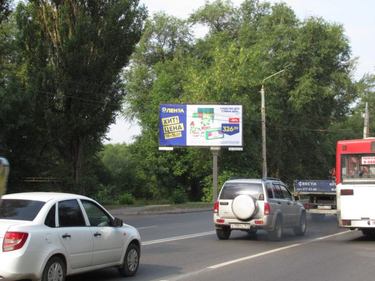 Биллборд 6х3 / Наружная реклама