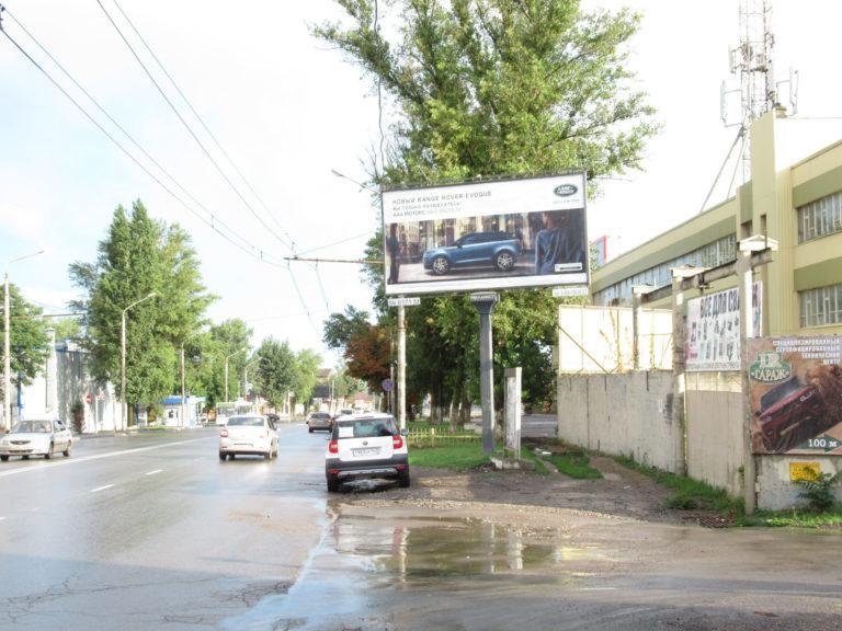 Биллборд 6х3 /Наружная реклама