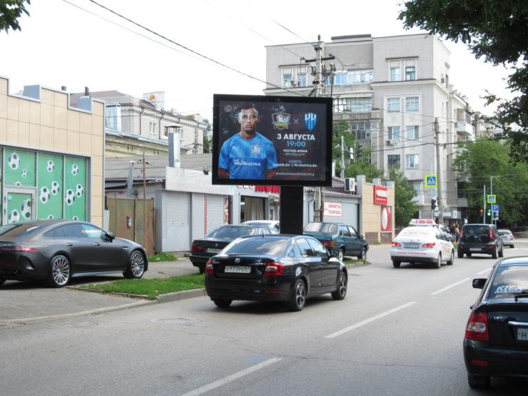 Ситиборд 4х3 м/ Наружная реклама