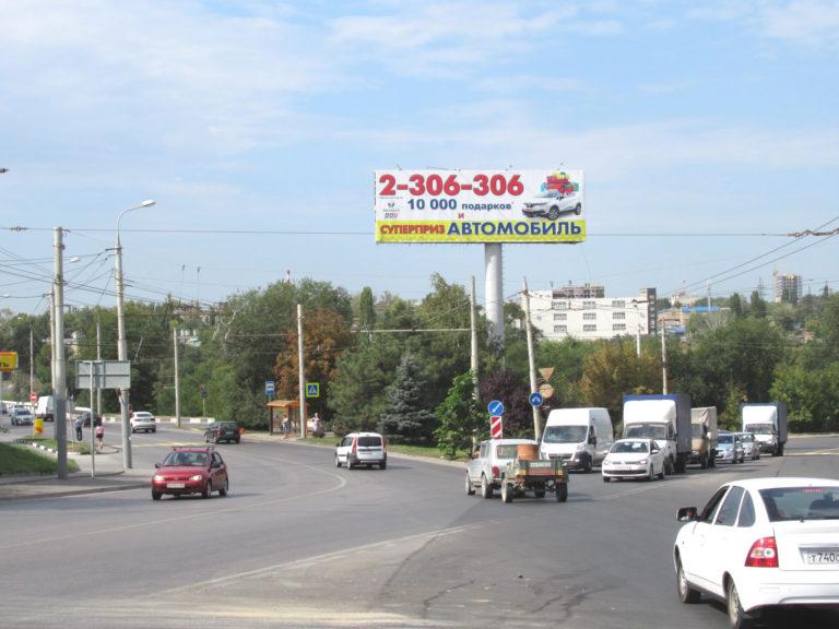 Суперсайт 5х15 м / Наружная реклама